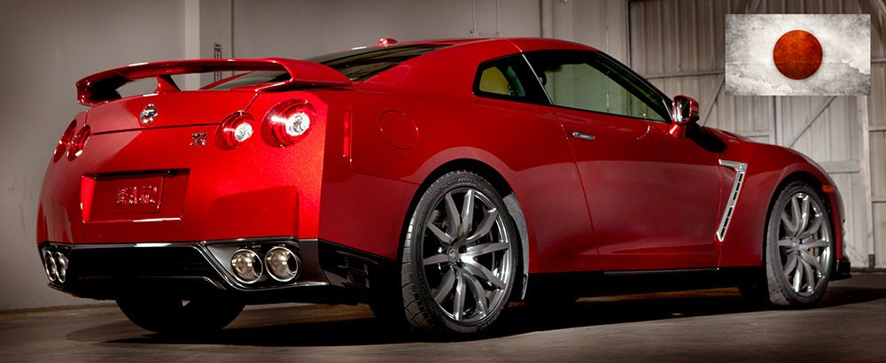 The 2015 Nissan GT-R